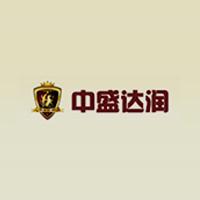 北京中盛达润商贸有限公司